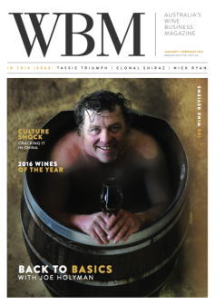 WBM Cover